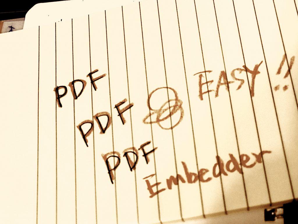 まるで画像のようにメディアライブラリからPDFを記事に貼り付け、これは便利なプラグイン! PDF Embedder